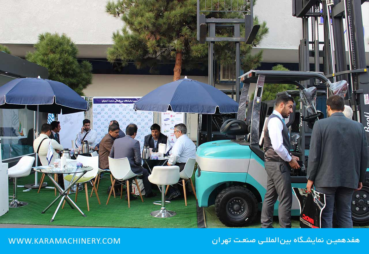 هفدهمین نمایشگاه بینالمللی صنعت تهران
